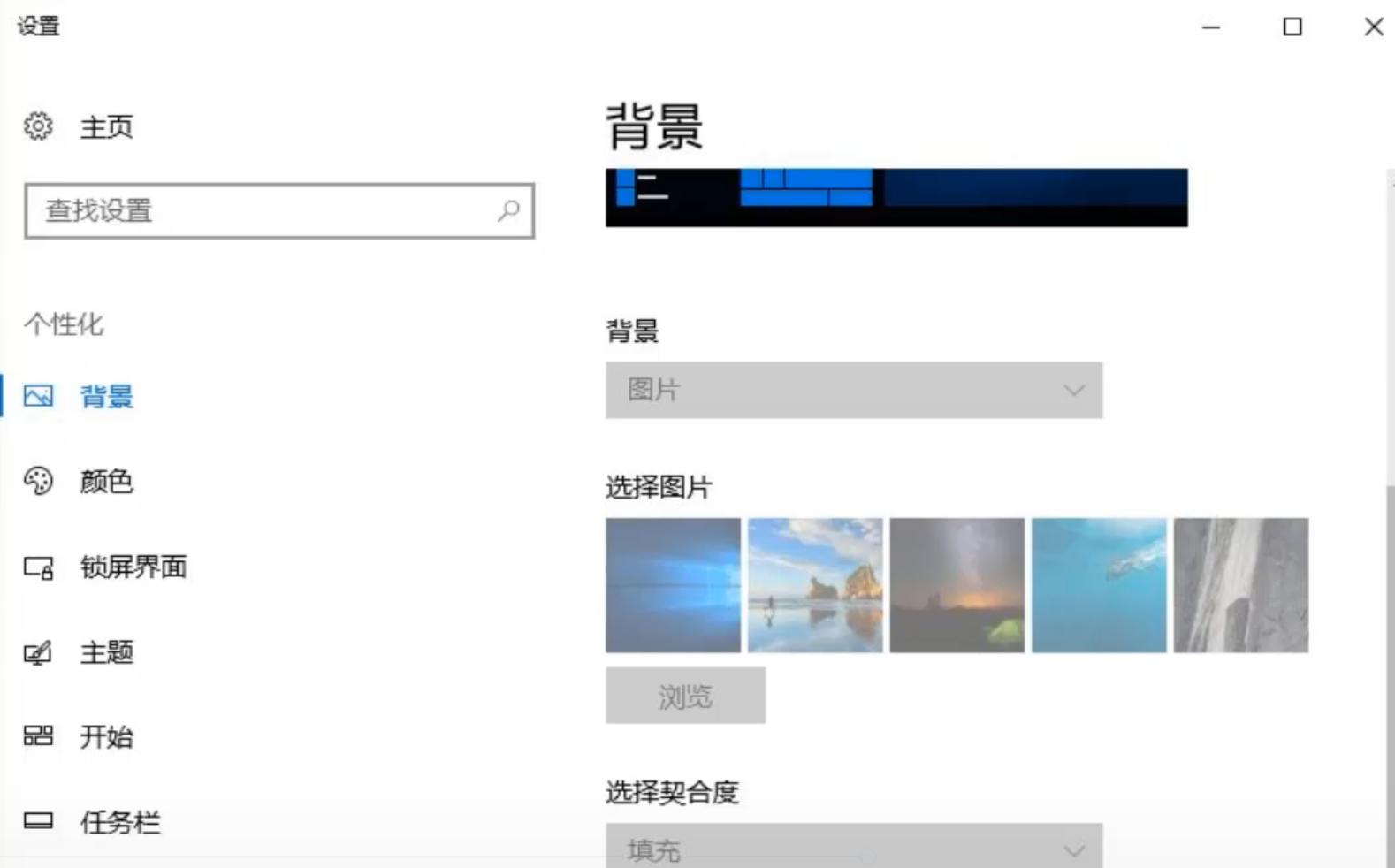 不激活win10会有什么后果(2)