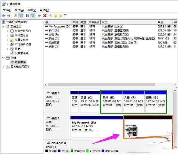 win8系统下移动硬盘怎么分区|win8系统给移动硬盘分区教程(6)