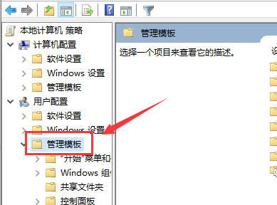 win10打开应用werfault.exe错误怎么办(3)