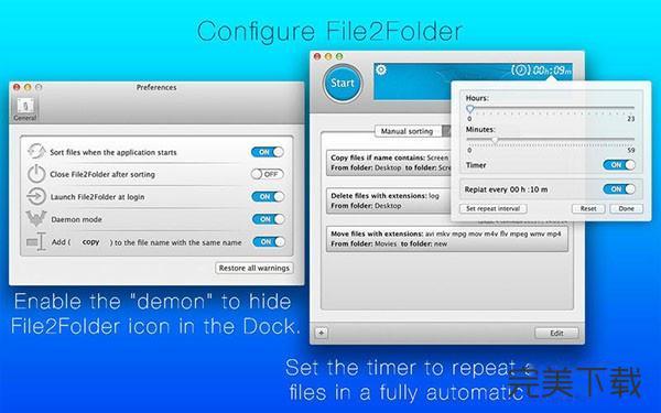 File2Folder for Mac