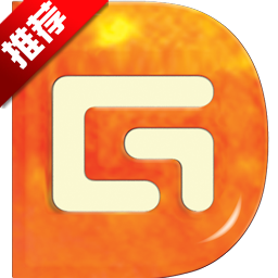 DiskGenius v5.4.0.1124  官方中文版(硬盘分区) 免费版
