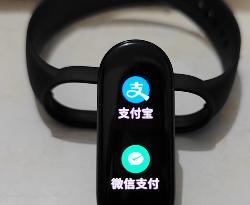 小米手环6有微信支付功能吗