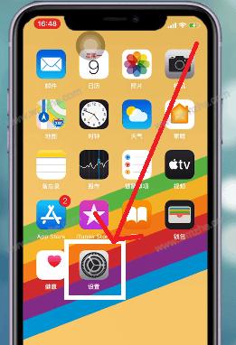 iPhone12怎么录屏