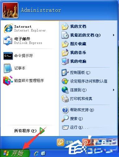 WindowsXP电脑无法关机怎么办?
