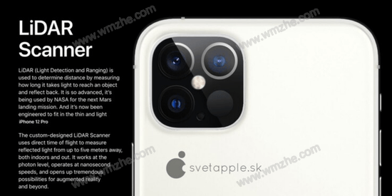 iPhone12有哪些亮点