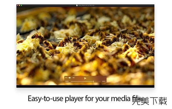 MKPlayer for Mac