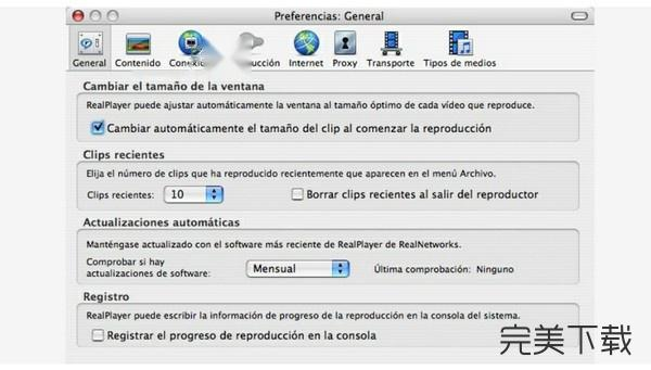 realplayer for Mac官方下载