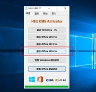 office2013激活密钥 office2013永久激活码 office2013专业增强版产品密钥(1)