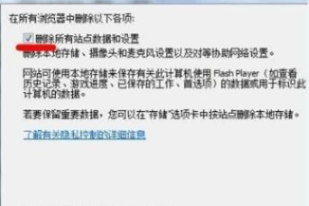 xp系统下优酷无法加载播放器如何解决(2)