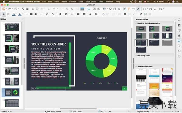 Documents Suite Mac版