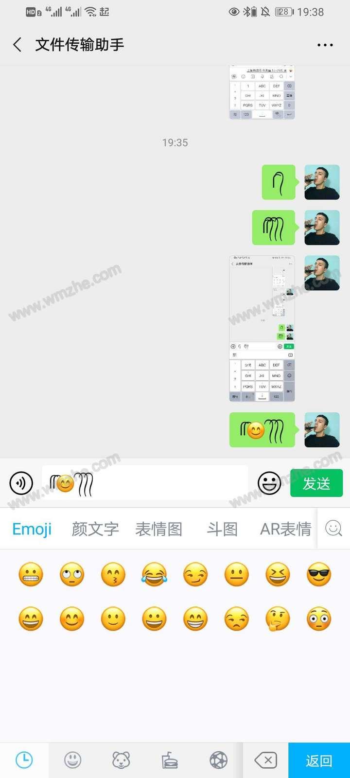 emoji有两根头发表情怎么弄