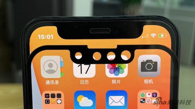 据说新iPhone相比上代产品最大改进是刘海变小