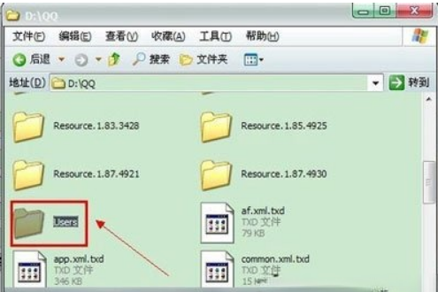 QQ怎么老是掉线?QQ自动掉线的原因及解决方法(1)
