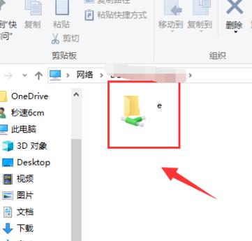 两台win10怎么共享文件夹?两台win10共享文件夹的方法(7)