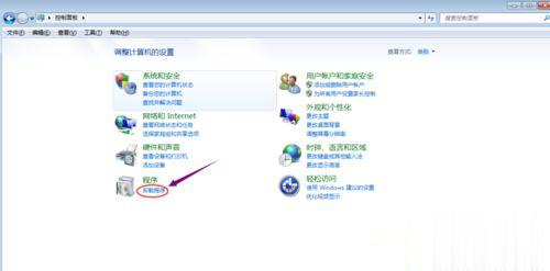 windows10系统卸载2345安全卫士的三种方法(3)
