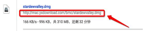 生化霸权Mac版