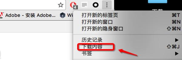 生化霸权for Mac