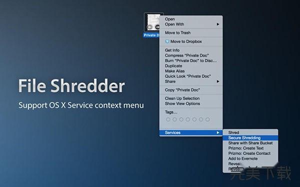 文件粉碎机Mac版
