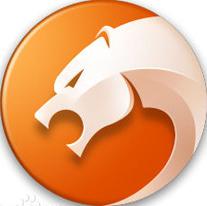 猎豹浏览器 V 8.0 官方版