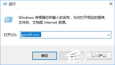 win10自启动crossproxy.exe进程怎么禁止