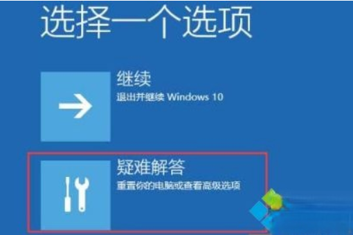 windows10开机让电脑强制进入安全模式的方法【图文】(2)