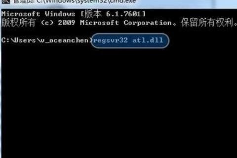 Win7打开IE浏览器自动关闭是什么情况(1)