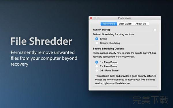 File Shredder Mac版