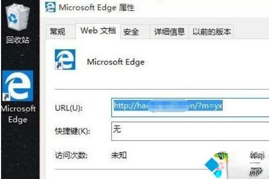 电脑中浏览器主页被hao123劫持的三种处理方法