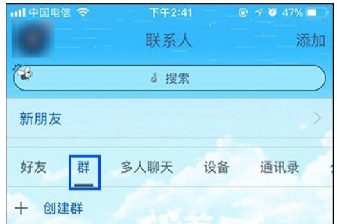QQ秀图有什么作用?QQ秀图怎么发?(2)
