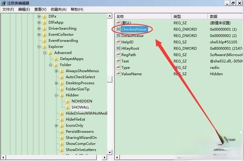u盘RECYCLER文件夹是什么 要怎么删除(6)