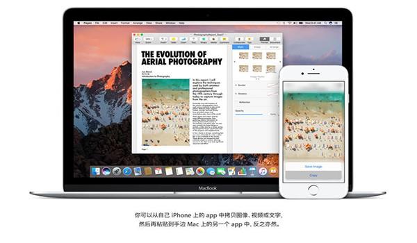 MacOS Sierra正式版下载
