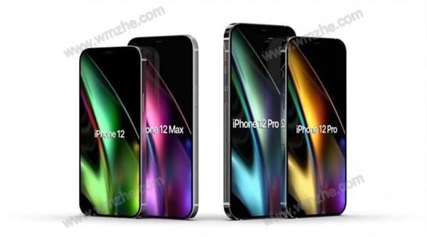 iPhone12储存容量还是64G起步吗