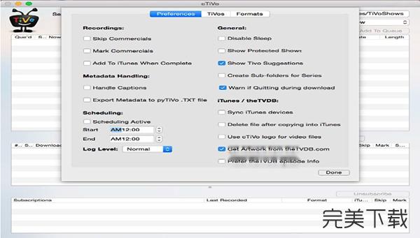 cTiVo for Mac
