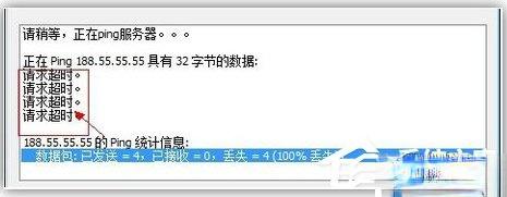迅雷不能登录怎么办?迅雷不能登录的解决办法(4)