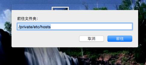 mac用户在steam平台上遇见steam错误代码118怎么办(2)