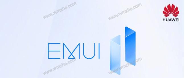 EMUI11公测时间什么时候