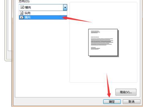 石墨文档怎么打印(5)