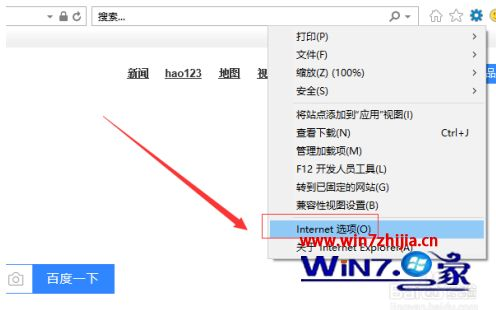 win10浏览器语言怎么修改设置?win10浏览器语言的修改设置教程(1)
