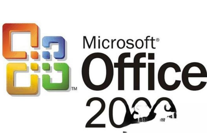 Office2003序列号有哪些?Microsoft Office 2003安装及激活教程