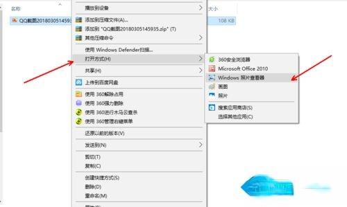 什么看图软件好用?分享几款好用的看图软件(2)