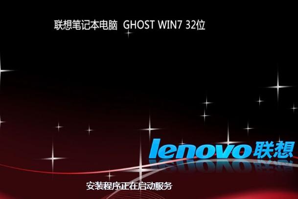 windows7简体中文旗舰版官方原版下载地址