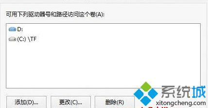win10平板如何将tf卡变硬盘?win10平板tf卡变硬盘的图文教程(1)