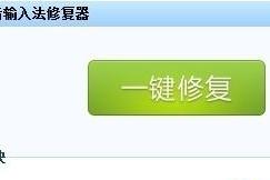 搜狗拼音输入法打不出中文怎么办?win10搜狗拼音输入法无法打出中文的解决方法