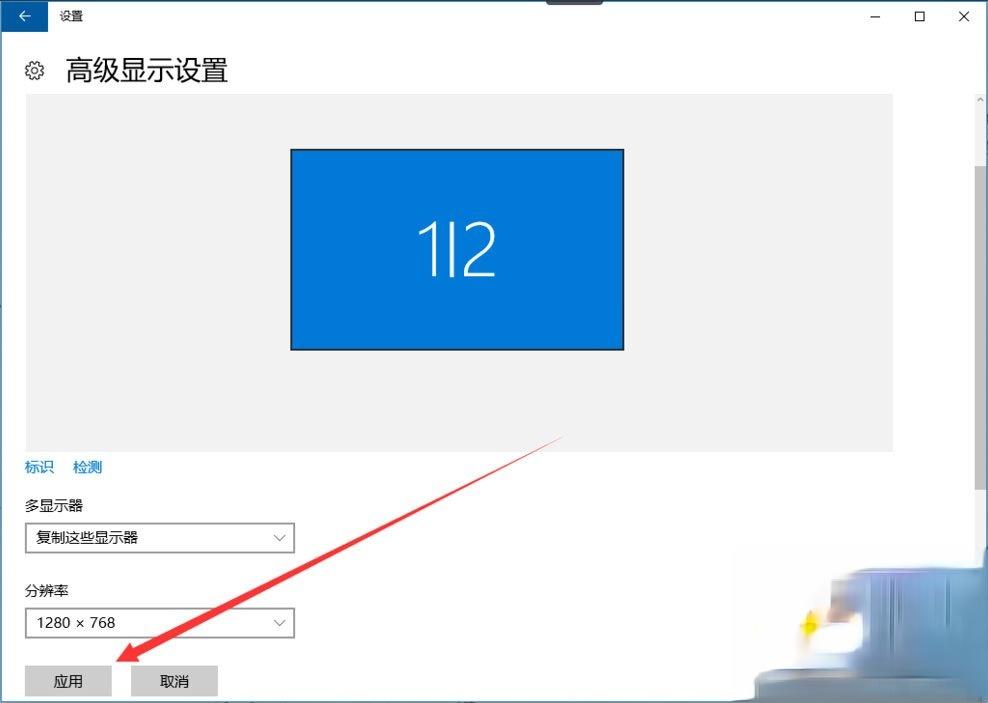 Win10提示显示器输入不支援怎么解决?(3)