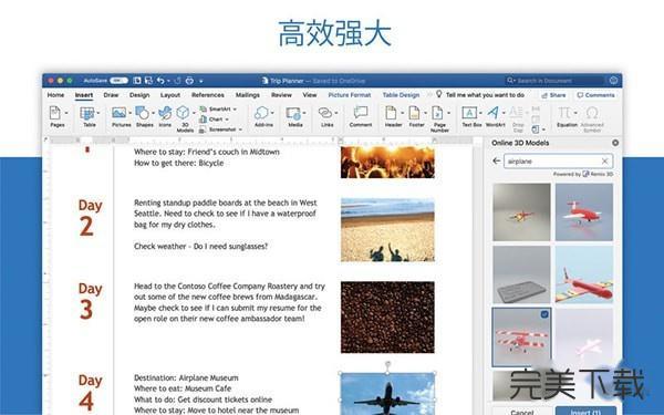 word Mac 免费版