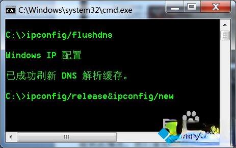win7系统下dnf启动不了的解决方法(6)