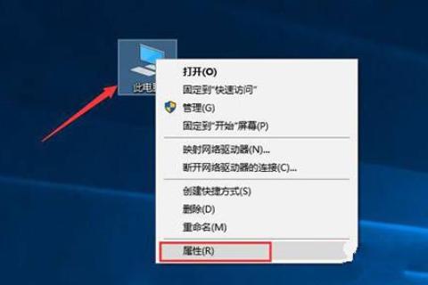 小编告诉你win1064位旗舰版系统一键激活密钥及激活方法
