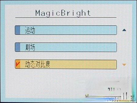 显示器动态对比度是什么?显示器动态对比度越高越好吗?(4)