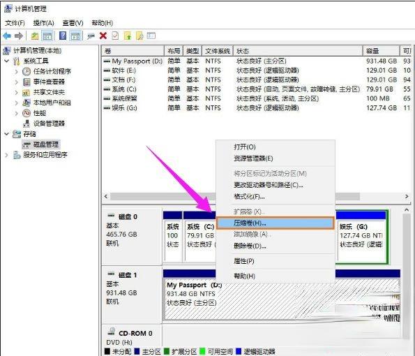 win8系统下移动硬盘怎么分区|win8系统给移动硬盘分区教程(3)