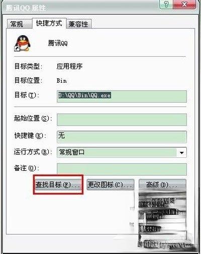QQ怎么老是掉线?QQ自动掉线的原因及解决方法